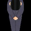 お辞儀するスーツの男性