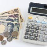 財政健全化
